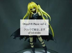 ObjectVR Player3.2