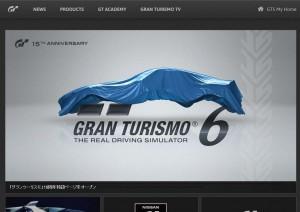グランツーリスモ6発表