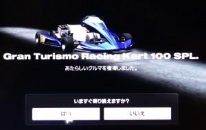 (GT6)Gran Turismo Racing Kart 100 SPL.