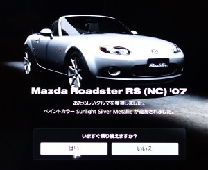 (GT6)Roadster RS NC '07