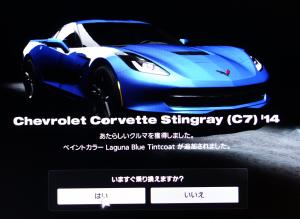 (GT6)Chevrolet Corvette Stingray C7 '14