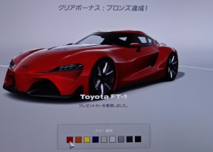 (GT6)Toyota FT-1