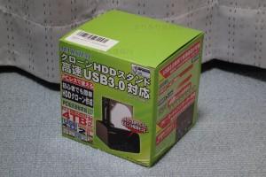 MAL-4535SBKU3パッケージ