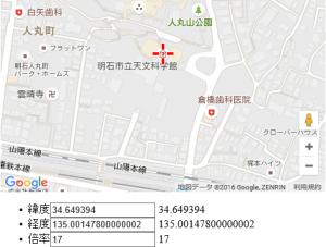Google Maps API v3 - 緯度・経度・倍率