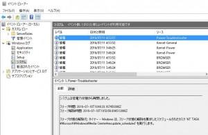 イベントビュワー Media Center mcupdate_scheduled