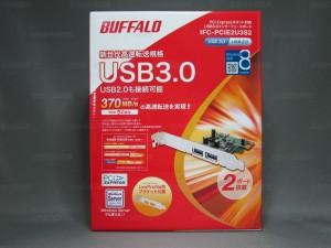 IFC-PCIE2U3S2パッケージ表面