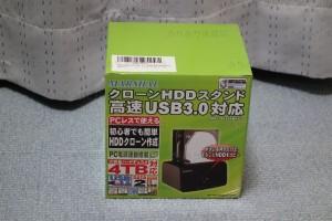 MAL-4535SBKU パッケージ