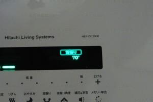 HEF-DC2000 首振り