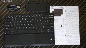 キーボード C02536-C-BLK 付属品