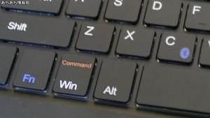 キーボード C02536-C-BLK 設定2