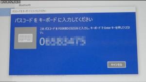 キーボード C02536-C-BLK 設定4