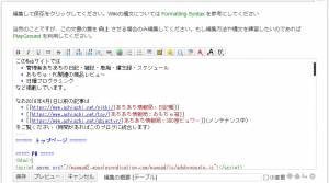 DokuWiki CodeMirror plugin