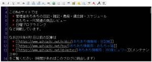 DokuWiki CodeMirror plugin カラー変更他