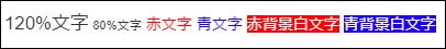 DokuWiki Typographyプラグイン
