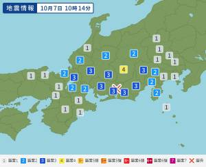 2018年10月7日地震