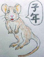茶色のネズミのキャラクターが子年と言っている